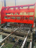 Double Hopper Poultry Cage Welding Machine